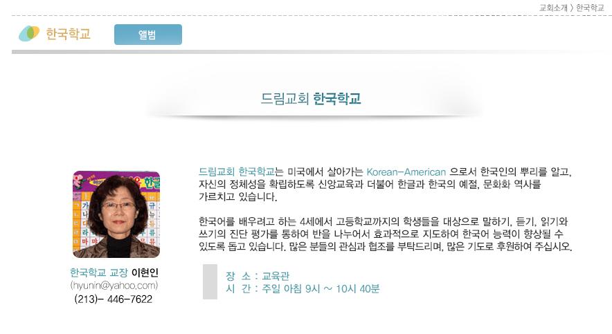 4_8_korean.jpg